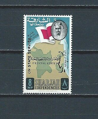 Middle East UAE Trucial Sharjah official stamp - the SCARCE 8 FILS