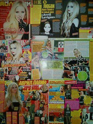 Avril Lavigne articles / clippings #1