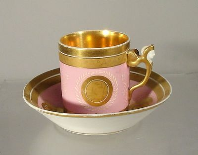 Antique French Sevres Style Gilt Porcelain Enamel Teacup Saucer Figural Handle
