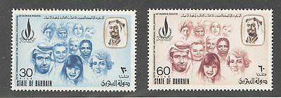 Bahrain Sc 194-5 Human Rights XF UMM MNH