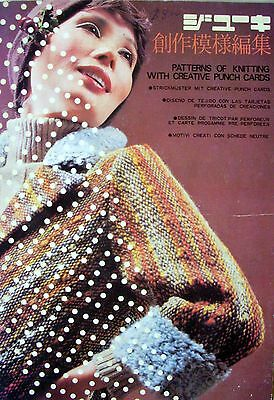 PUNCH CARD PATTERN BOOK for Knitting Machines inc English Text
