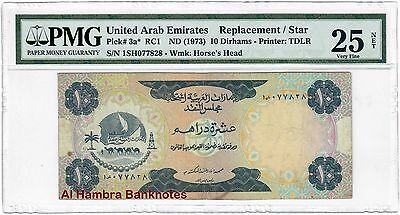 United Arab Emirates 10 Dirhams 1973 P3a* (VERY FINE) PMG 25  REPLACEMENT/STAR
