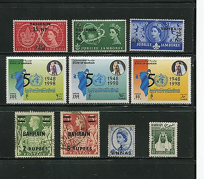 Bahrain 1948-98 King Queen WHO MNH Used SCV $46