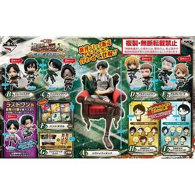 Attack On Titans Ichiban Kuji Vol.2 (5)