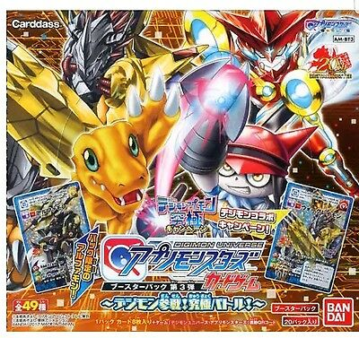 BRAND NEW Digimon Universe Appli Monsters Appmon Series 3 booster box (20 packs)