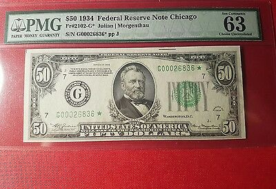 Low Serial $50 1934 Replacement Star 2102-G* Lucky 7 Low Mintage PMG 63 EPQ Rare