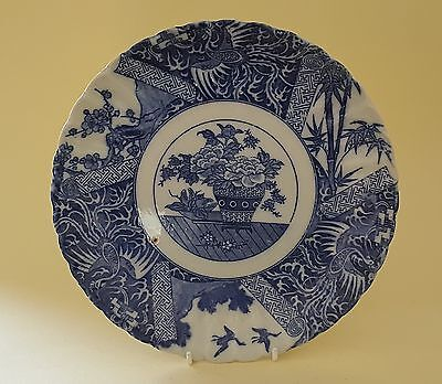 Japanese blue white transfer print vintage Victorian Meiji Period antique plate