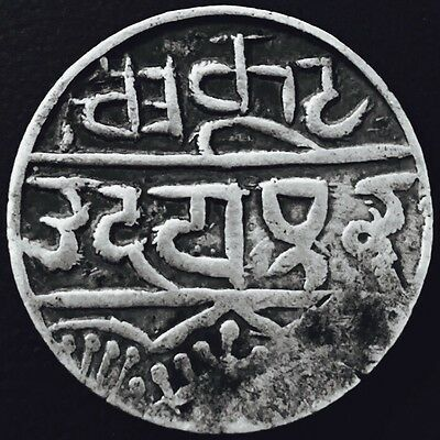1858-1920 Swarup shahi Series,Old One Rupee, Old Silver Coin, Mewar, India.