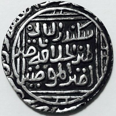 1296-1316 Ancient Islamic Silver Coin, Mughal, One Tanka, Delhi Sultanate India.