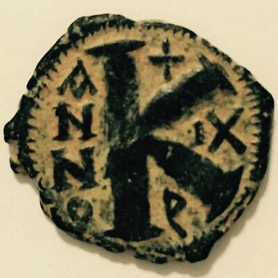 565-578 Justin II & Queen Sophia, Follis, Large K Cross, Ancient Byzantine Coin.