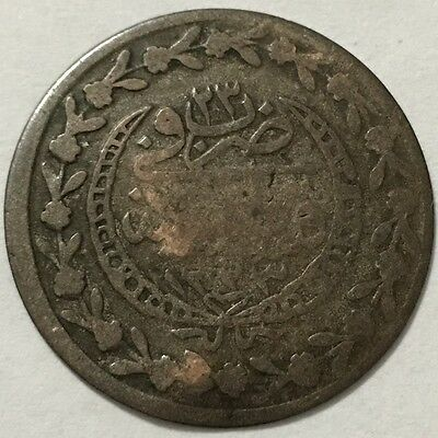 1223/23 AH Ottoman Empire, 20 Para, Mahmoud II, Turkey Silver Islamic Coin#3.