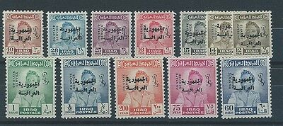MIDDLE EAST Iraq Irak King Faisal II republic ovpt official stamp set