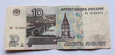 Dated : 1997 - Russian 10 Rubles - Russia - Banknote / Paper Money