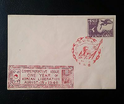Korea, Coree, 1946 FDC, Scott #67, KPC #C8, 1st Anniversary of Liberation