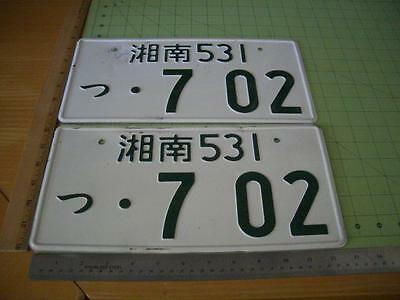 PAIR JAPANESE CAR LICENSE PLATES JAPAN JDM asia european foreign number plate