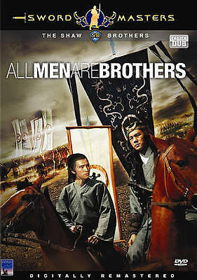 All Men Are Brothers: Blood of the Leopard (DVD, 2010) Actors: Wai Lam