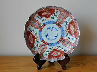c.19th - Meiji period Japanese Japan Porcelain Imari Plate - Fuki Choshun Mark