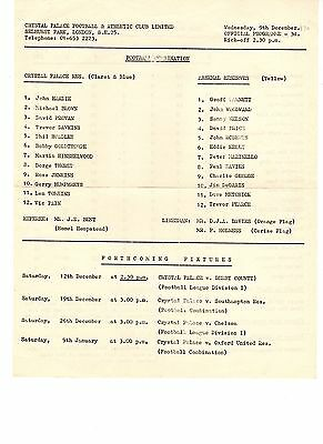 Crystal Palace v Arsenal Reserves Programme 9.12.1970 (Postponed)