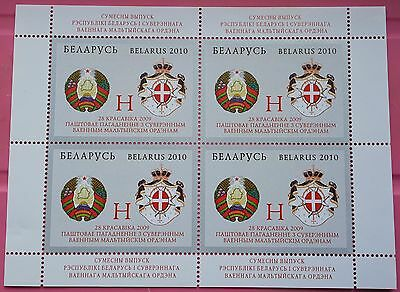 Belarus 2010 1 MS mnh The Joint Issue. The arms