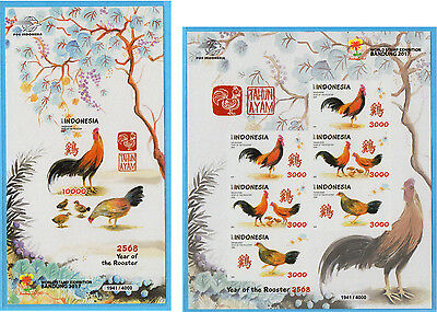 Indonesia 2017 Rooster Imperf Ss & Sheetlet With Same Number Stamps Mnh