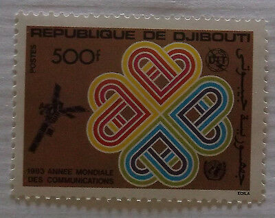 Djibouti Stamp 561 MNH Cat $9.00 Topical UN, Space, ITU