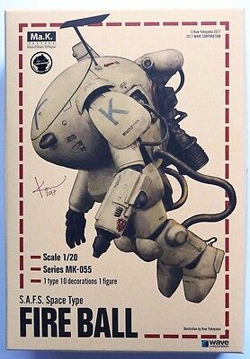 """WAVE Ma.K 1/20 S.A.F.S. space type """"Fire ball"""" MK-055 scale model kit"""