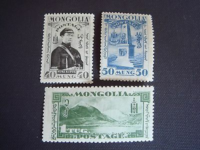 Mongolia, 1932, Partial Set, 3 stamps, 1 Tug, 50 mung, 40 mung, New