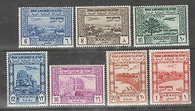 Yemen 1951 Views of San'a  First Airmail Set of 7 OG Mint Never Hinged