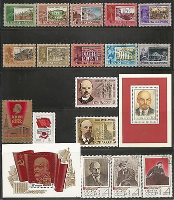 Russia SC # 3709-11,5362-64,3582-91,3459-61, 5420-22 LENIN Stamps. Mint Hinged