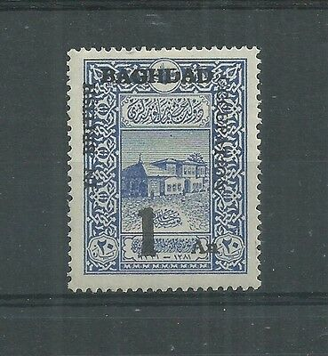 BAGHDAD 1917 1a ON 20pa SG 10b FRESH MLH CV £1500++