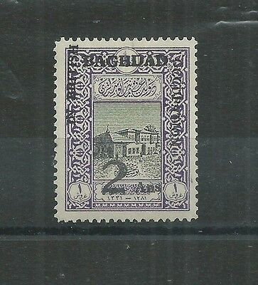 BAGHDAD 1917 2a ON 1pi SG 11b FRESH MLH