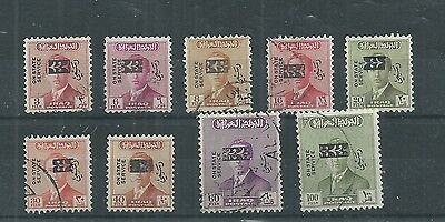 Iraq 1973 Official Set Fine Used