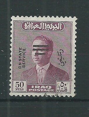 Iraq 1973 Official Sg O1085 Fine Used