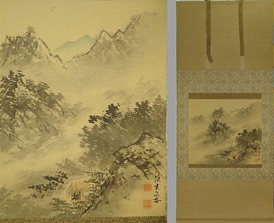 YK574 KAKEJIKU Landscape Hanging Scroll Japanese Art painting Nihonga Picture