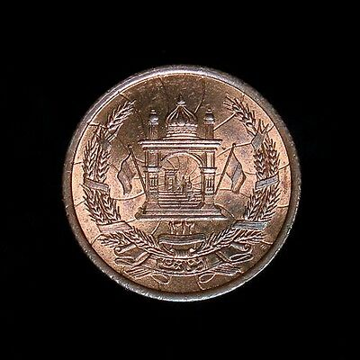 1937 SH1316 Afghanistan 5 Pul BU Uncirculated Red