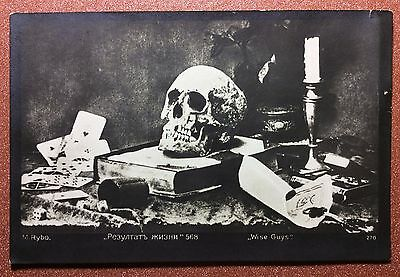 """Imperial Russia postcard pre 1917""""Result of life"""" human skull playing cards"""