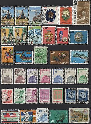 Taiwan  Collection Of (36) Stamps Used