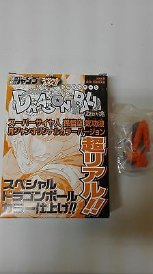 Dragon Ball Z  Soul Of Hyper Special Goku Gokou Figure Figura New Nueva
