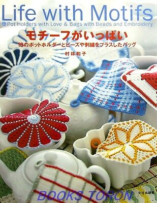 Life with Motifs /Japanese Crochet-Knitting Craft Pattern Book