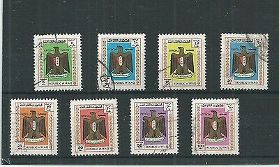 Iraq 1975 Official Set Fine Used