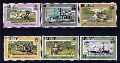 Belize 1979 Stamps, Centenary of UPU SC # 410-5 Cp. MH Set