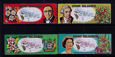 Cook Islands 1969 Stamps, SC # 264-7 Cp.MNH Set