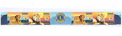 INDONESIA 2017-6 100th LIONS CLUB INTERNATIONAL TIGER GUTTER STRIP STAMPS MNH