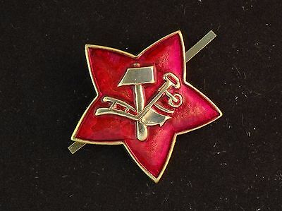 45mm Military Russian USSR Badge Cockade Star, the Red Army with Plow and Sickle
