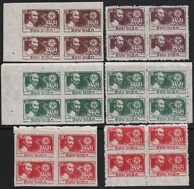 North Vietnam, Sc.#1-3 + 1a-3a, HCM & map perf. & imperf. set of 6, block of 4.