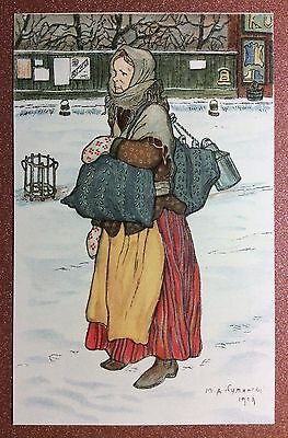 RRR Russian postcard 1909 Red Cross Dobuzhinsky Types Petersburg rural woman