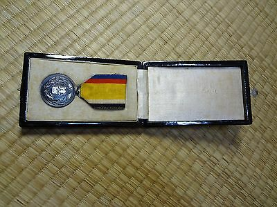 WWII Japanese 1932 National Foundation Merit Medal Manchukuo Manchuria japan 1A1