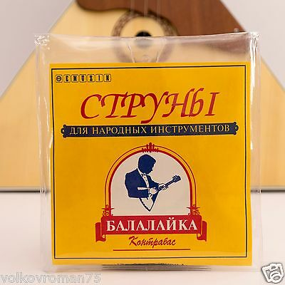 BALALAIKA Contrabass Bronze strings Balalayka Three string EMUZIN Made in Russia