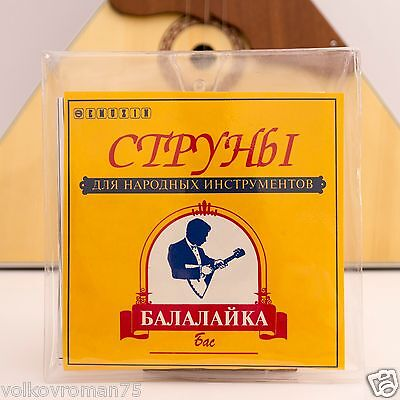 BALALAIKA BASS Bronze strings, Balalayka Three (3) string EMUZIN, Made in Russia