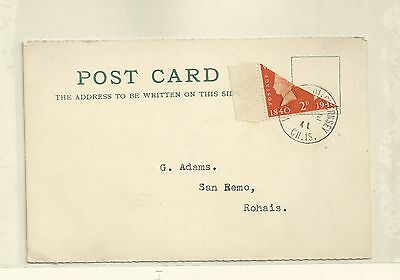 GUERNSEY 1941 NICE 2d BISECT ON PLAIN POSTCARD
